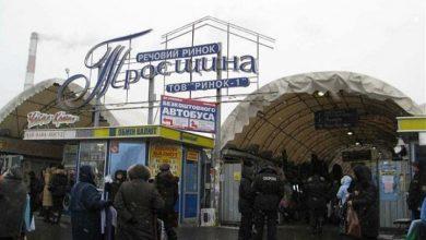 Photo of Лихі 90-ті: у Києві триває обстріл Троєщинського ринку