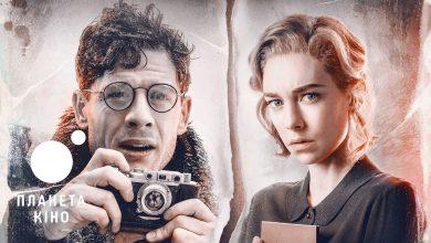 Photo of Фільм про український голодомор потрапив до рейтингу найкращих у 2020 році