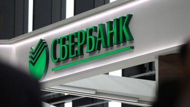 Photo of «Сбербанк Росії» не визнав документи з ОРДЛО