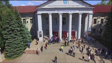 Photo of Євросоюз виділив понад 800 тисяч євро на Донецький університет