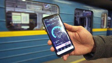 Photo of Україна увійшла в ТОП-5 країн світу з найдешевшим інтернетом
