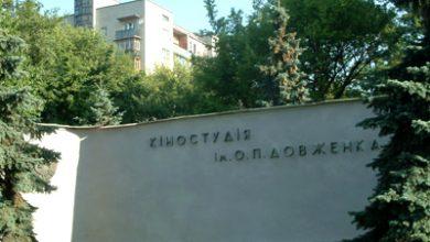 Photo of Дождется ли творческое сообщество и заказчики Киностудии имени Довженко адекватного директора?