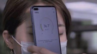 Photo of Китайці створили смартфон-термометр (ВІДЕО)