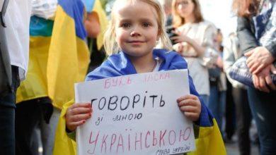 Photo of Майже 40% українців побачили більше української мови у своєму житті – соцопитування