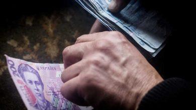 Photo of Пенсії, курс долара та штрафи за нетверезе водіння: яких змін чекати у липні