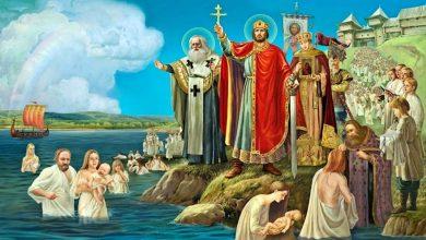 Photo of День Володимира Великого 2020: історія та традиції свята