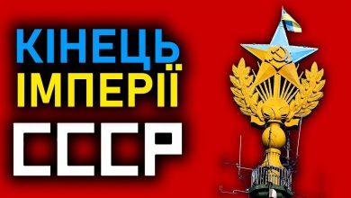 Photo of Лише третина українців вважають СРСР тоталітарним режимом – соцопитування