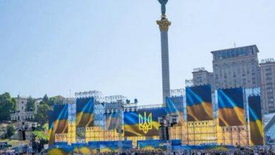 Photo of День Незалежності України 2020: дата та історія свята