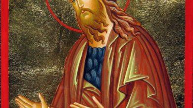 Photo of Молитви Іоанну Хрестителю: як звертатися до святого і що просити