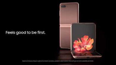 Photo of Samsung представила новий смартфон-розкладачку із підтримкою 5G (ФОТО й ВІДЕО)