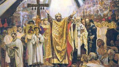Photo of День Хрещення Київської Русі-України 2020: історія та традиції свята