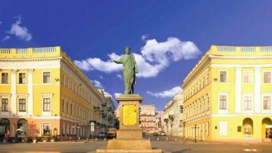 Photo of В Одесі з'явилось два нових університети