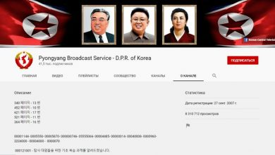 Photo of Північна Корея вперше передала послання розвідникам через YouTube