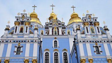 Photo of Церковні свята у вересні 2020: православний календар