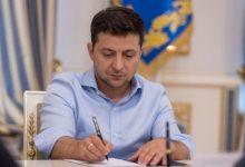 Photo of Зеленський підписав указ про відзначення 29-ї річниці незалежності України