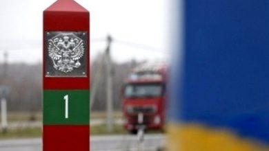 Photo of До Білорусі тільки із закордонним паспортом: з 1 вересня почнуть діяти нові правила