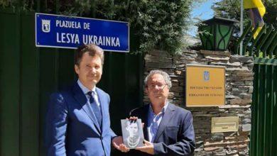 Photo of У Мадриді назвали площу іменем Лесі Українки