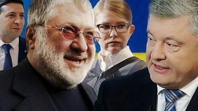 Photo of Порошенко, Тимошенко и Коломойский договариваются с Медведчуком об отстранении Зеленского