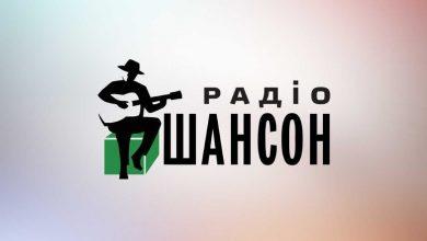Photo of Радіо «Шансон» перевірять через «матюкливу» пісню: що це за пісня