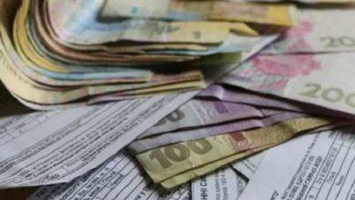 Photo of В українців будуть забирати субсидії та соціальні виплати: держава влаштує масштабні перевірки