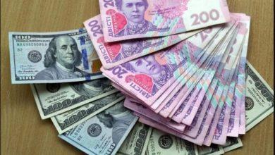 Photo of Яким буде курс гривні до долара до кінця року