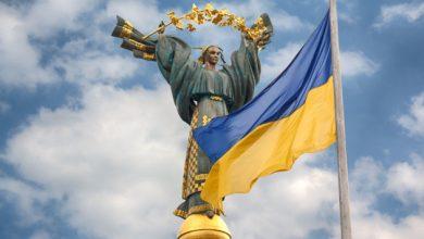 Photo of Майже 40% українців не вважають День Незалежності святом – соцопитування