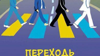 Photo of Лише третина українців спілкуються вдома виключно українською мовою – соцопитування