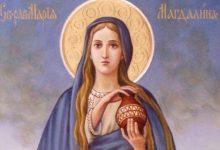 Photo of День Марії Магдалини 2020: історія свята, традиції та заборони