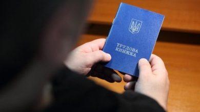 Photo of В Україні скасують трудові книжки: як будуть оформляти на роботу і рахувати пенсію