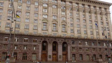 Photo of У Києві створять міський дитячий кардіологічний центр