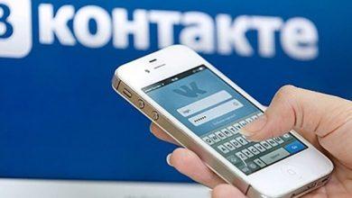 """Photo of """"Вконтакте"""" обійшла блокування в Україні"""