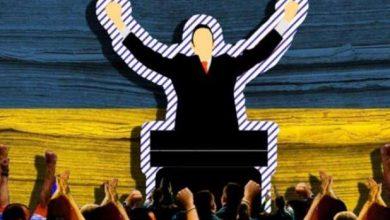 Photo of Українці не хочуть бути президентами, депутатами та мерами – соцопитування