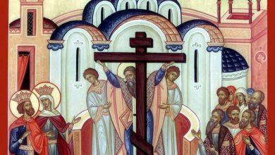 Photo of Воздвиження Хреста Господнього 2020: дата та історія свята