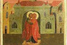 Photo of Пам'ять святих Анни й Іоакима та день молитви за сім'ю 2020: історія та значення свята