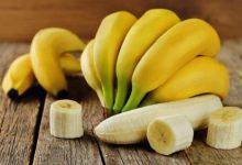 Photo of Дієтологи розповіли про користь бананів для нервової системи