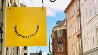 Photo of У Данії відкрили перший в світі Музей щастя