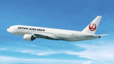 """Photo of Japan Airlines вирішили відмовитись від звернення """"пані та панове"""" на борту літака"""