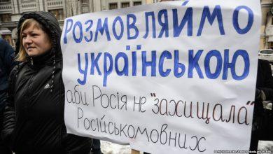 Photo of Половина українців не бачать утисків російськомовних громадян – соцопитування
