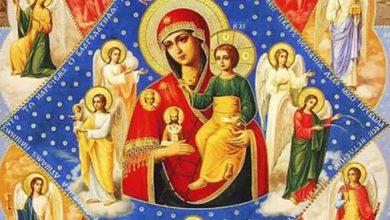 Photo of Свято ікони «Неопалима Купина»: історія, традиції та молитви свята