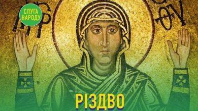 """Photo of """"Слуга народу"""" повісила логотип своєї партії на ікону Пресвятої Богородиці і пофарбувала її в зелений колір (ФОТО)"""