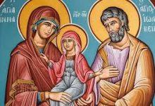 Photo of Різдво Пресвятої Богородиці 2020: дата та історія свята