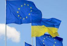 Photo of Стало відомо, коли відбудеться саміт Україна – ЄС