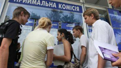 Photo of Міністерство освіти затвердило умови прийому абітурієнтів до вищих навчальних закладів у 2021 році