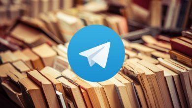 Photo of Telegram додав нову функцію