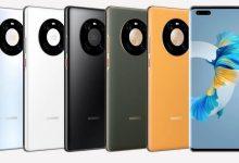 Photo of Huawei презентувала новий флагманський смартфон, який швидший за iPhone