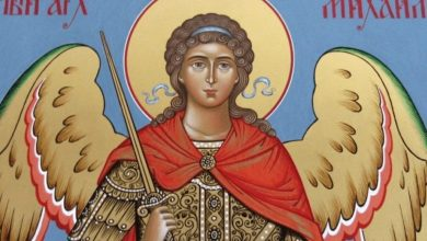Photo of День святителя Михаїла: історія та заборони свята