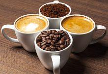 Photo of День кави  2020: історія свята та цікаві факти про напій