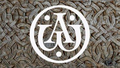 Photo of Фразеологізм «Альфа і Омега»: що означає та звідки бере початок