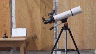 Photo of Державне бюро розслідувань купило собі телескоп за 16 500 гривень