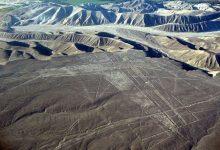 Photo of На плато Наска знайдено найдавніший геогліф